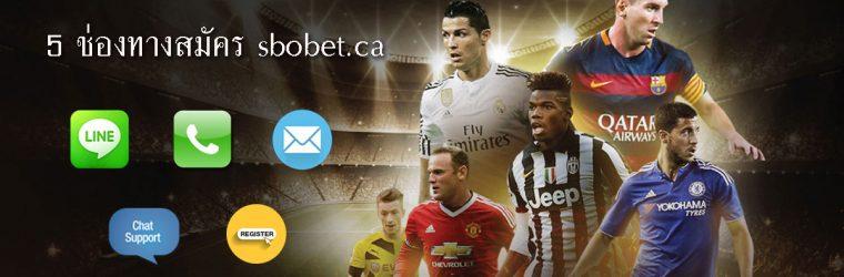 sbobet-5-register_